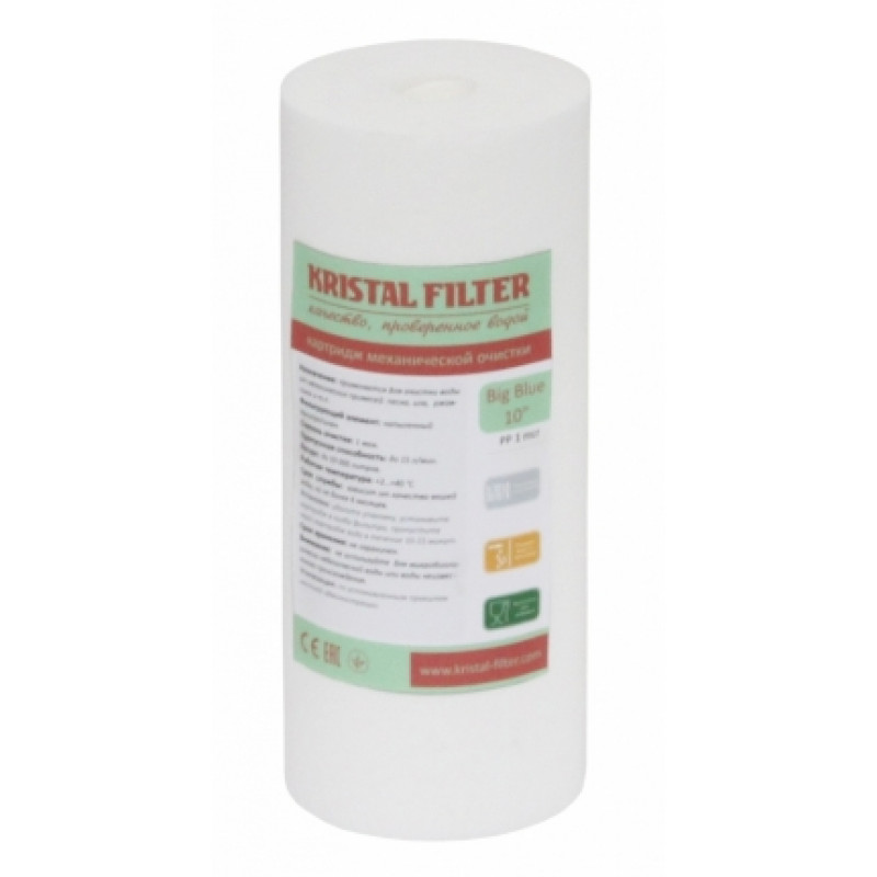 Картридж Kristal Filter Big Blue 20″ PP 20 mcr (ПП-20М-20ББ)