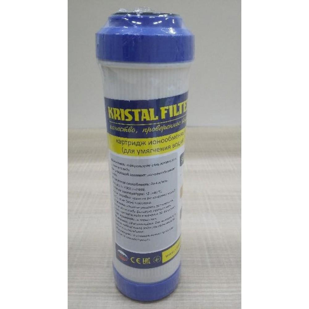 Картридж Kristal Filter Slim 10″ RIC (n)
